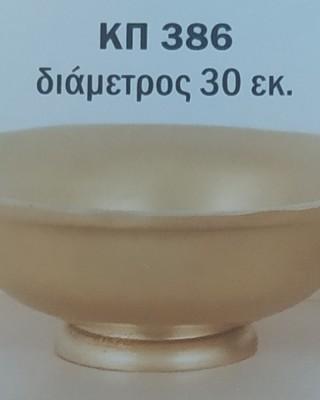 Πιατέλα Νο 386