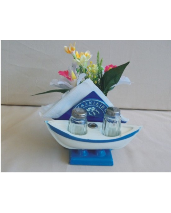 Αλατιέρα βαρκούλα (άσπρο -μπλε)